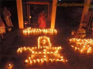 కార్తీకమాస పూజ 2014